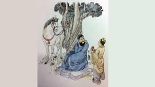 Философия Конфуция кратко