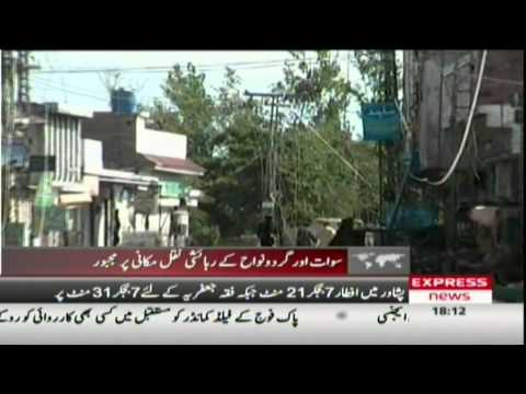 Operation in Kuza Bandai swat valley and peace ornaments local Taliban by sherin zada Travel Video
