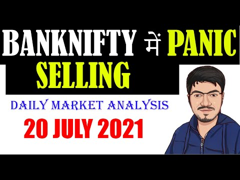 BANKNIFTY PREDICTION U0026 ANALYSIS FOR 20 JULY | BANKNIFTY TOMORROW PREDICTION | OPTION CHAIN ANALYSIS
