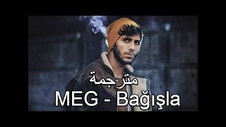 حصريا راب تركي بعنوان (اسف) مترجمة #طلباتكم | MEG - Bağışla Resimi