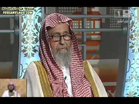 حكم زكاة الذهب الملبوس الشيخ صالح الفوزان Youtube