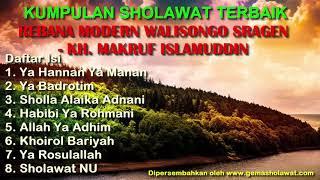 Full Album Sholawat Pilihan Terbaik Rebana Walisongo Sragen HD