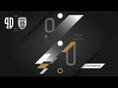 H εκδήλωση των 90 χρόνων - PAOK TV