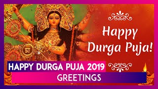 Happy Durga Puja 2019 Greetings: WhatsApp Messages, Maa Durga Images, SMS & Quotes to Wish on Pujo