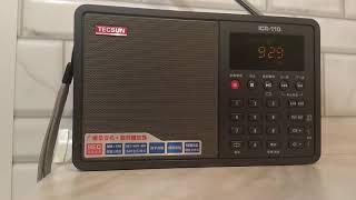 Радио Семь ветров