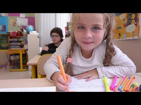Ecole Ozar Hatorah│Paris 13ème