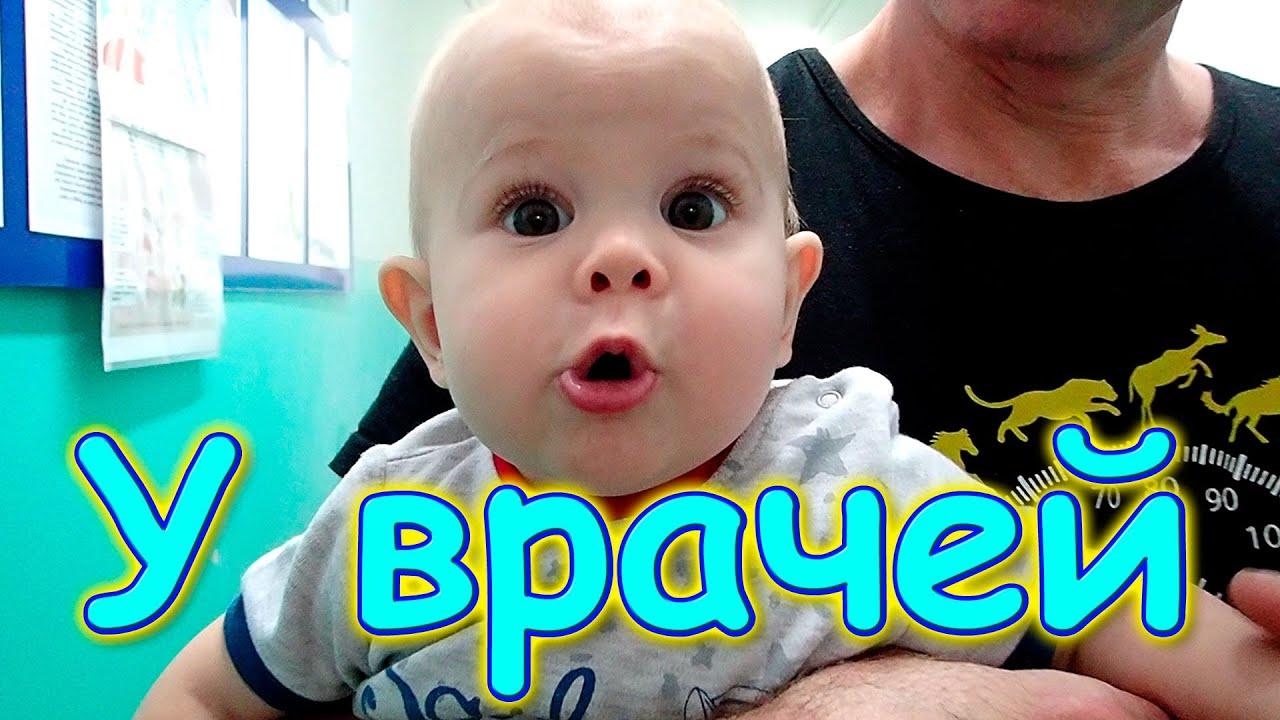 У врачей - обследование детей. (09.21г.) Семья Бровченко.