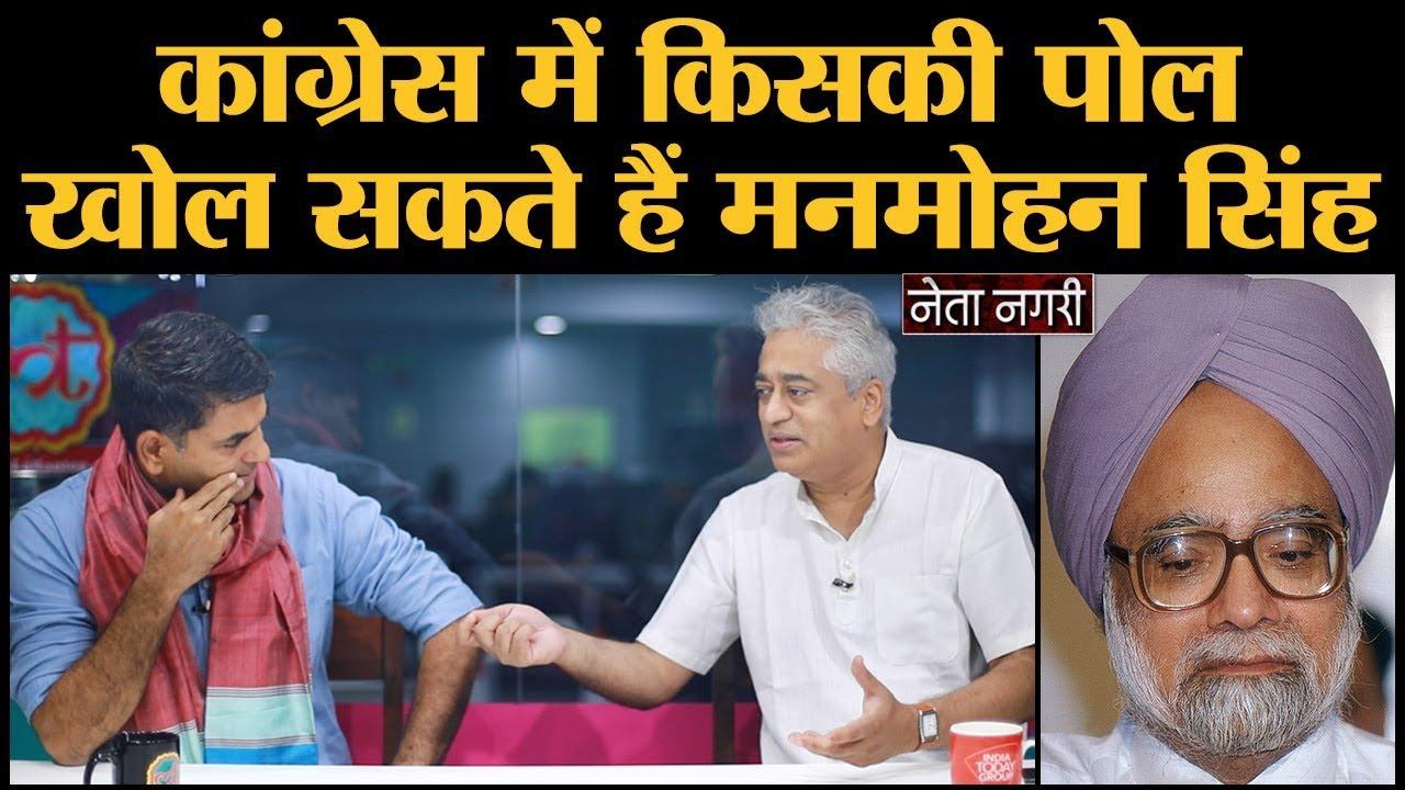 Modi, shah के नए दांव, Manmohan singh, Rahul Gandhi का नया काम, Triple Talaq Bill की एक गलती |