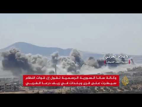 10 قتلى بقصف للنظام على مدرسة بريف القنيطرة  - نشر قبل 2 ساعة