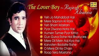 BEST OF RAJESH KHANNA | RAJESH KHANNA HIT SONGS JUKEBOX | BEST EVERGREEN OLD HINDI SONGS