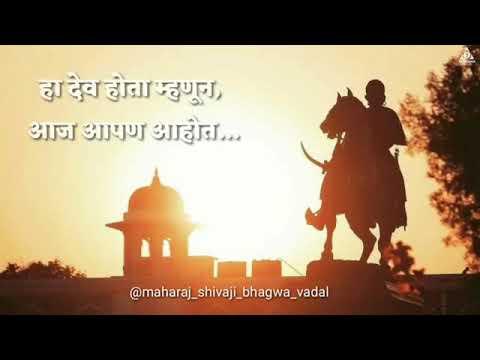 Dewaak Kalaji Re   Video Song   Ajay Gogavale   Redu Marathi Movie  