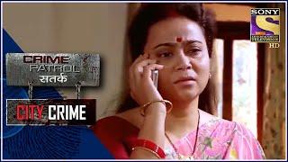 City Crime | Crime Patrol | Extortion | Bihar | Full Episode