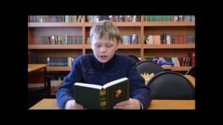 Читаем Пушкина создан 2016