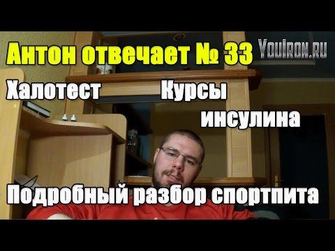 Омега3 - В чем польза ОМЕГА-3