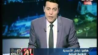 نضال الأحمدية تكشف حقيقة العلاقة بين فضل شاكر واعتزال «شيرين».. «فيديو»