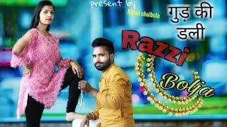 Razzi Bolja | राजी बोल जा | ओ मेरी गुड की डली | O meri Gud Ki Dali New Haryanvi Song 2021 Rahul chul