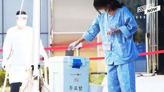 South Korea holds national ele…