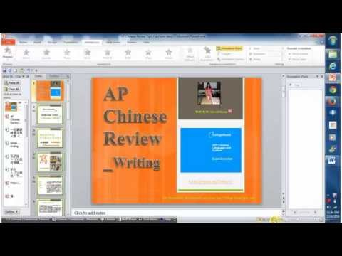 AP Chinese Review Writing 1