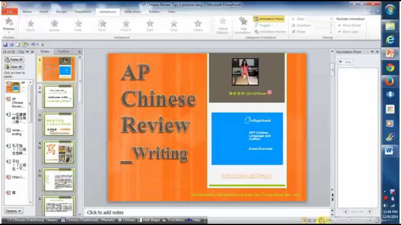 AP Chinese Review Writing 1 - YouTube