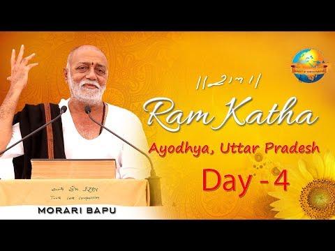 Ram Katha  Day 4  Manas  Ganika  Morari Bapu II Ayodhya UP II 2018