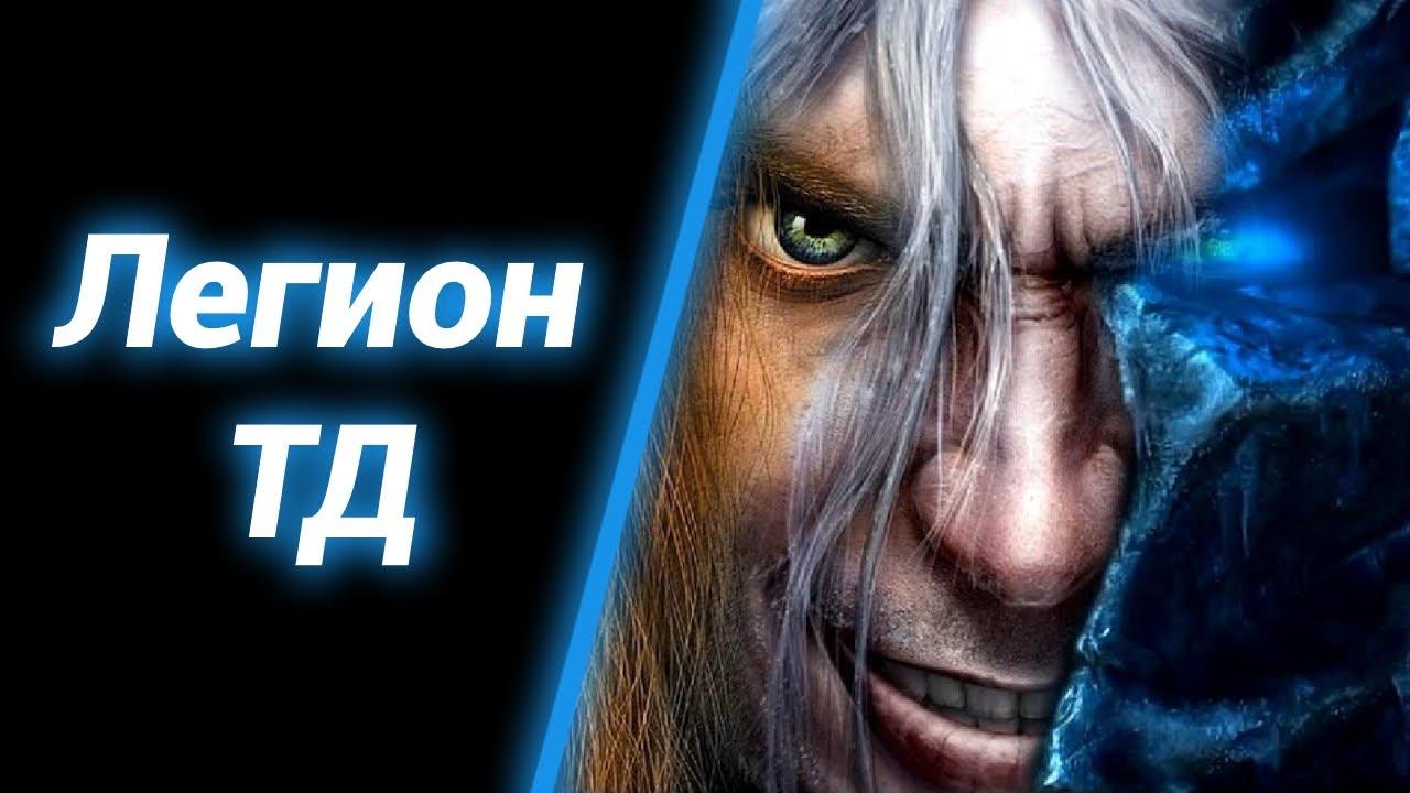Дедушка Сквадрона ● Warcraft 3 Reforged