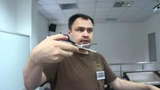 Как держать филировки   зубчиками вниз или зубчиками вверх