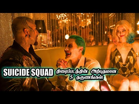Download Suicide Squad (2016) Movie's 5 Best Moments/Tamil (தமிழ்)
