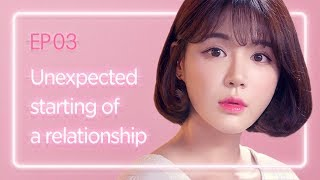 Unexpected starting of a relationship | Love Playlist | Season2 - EP.03