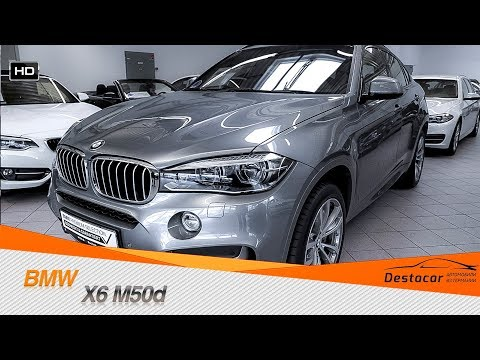 Осмотр BMW Х6 M50d Автомобили из Германии