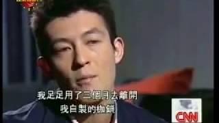 Edison 陳冠希在CNN對淫照事件/艷照門作出回應的英文訪問【中文字幕】