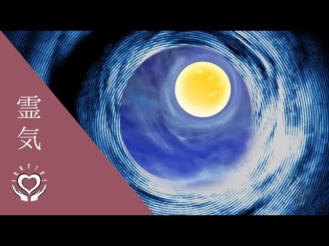 Reiki to Develop Psychic Abilities | Energy Healing