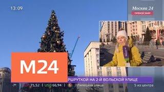 Как в Москве проходит подготовка к Новому году - Москва 24