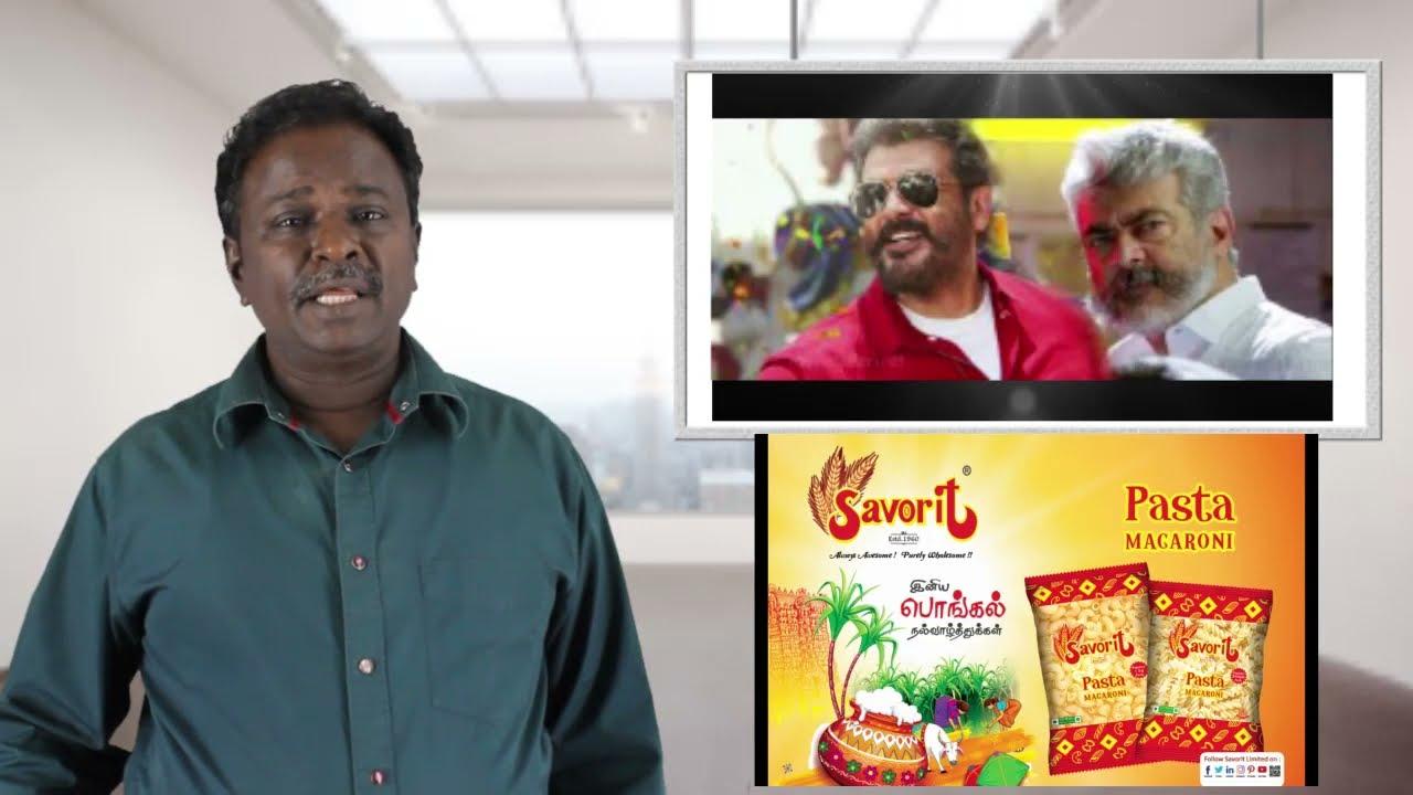 viswasam-review-ajith-kumar-siva-tamil-talkies