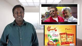 Viswasam Review - Ajith Kumar, Siva - Tamil Talkies