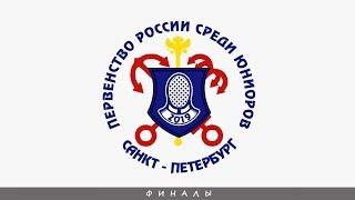 видео: ПР среди юниоров 2019, Сабля командные, ФИНАЛЫ
