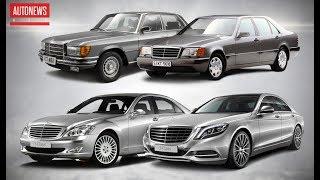 История создания Mercedes-Benz S-класс