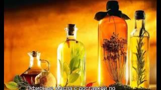 Эфирное масло в домашних условиях - ароматерапия(Эфирное масло в домашних условиях зачем делать если можно купить здесь http://shop.magic-tree.ru/masla.html не дорого с..., 2015-11-02T09:38:55.000Z)