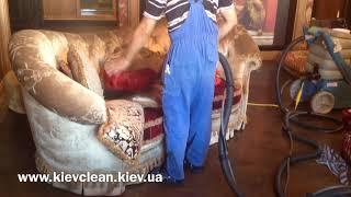 Как делать химчистку дивана и мягкой мебели на дому?  Киев(, 2014-09-16T19:48:03.000Z)