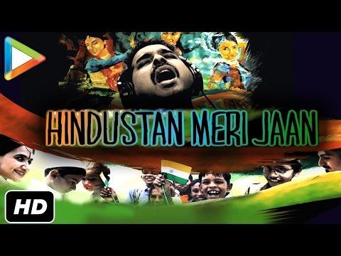 Hindustan Meri Jaan (HD) | Best Of Shankar Mahadevan | Latest Patriotic Song 2016