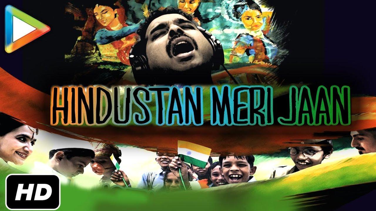 Respect Republic day 26 january india