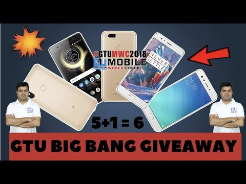 #GTUMWC2018 #1 Big Bang Giveaway, Prizes Worth 1 Lakh Rupees, Like, Comment, Be Active To Win 🔥🔥🔥🔥