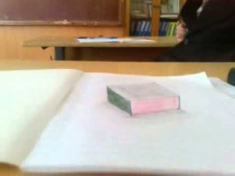 3D рисунок на бумаге.wmv