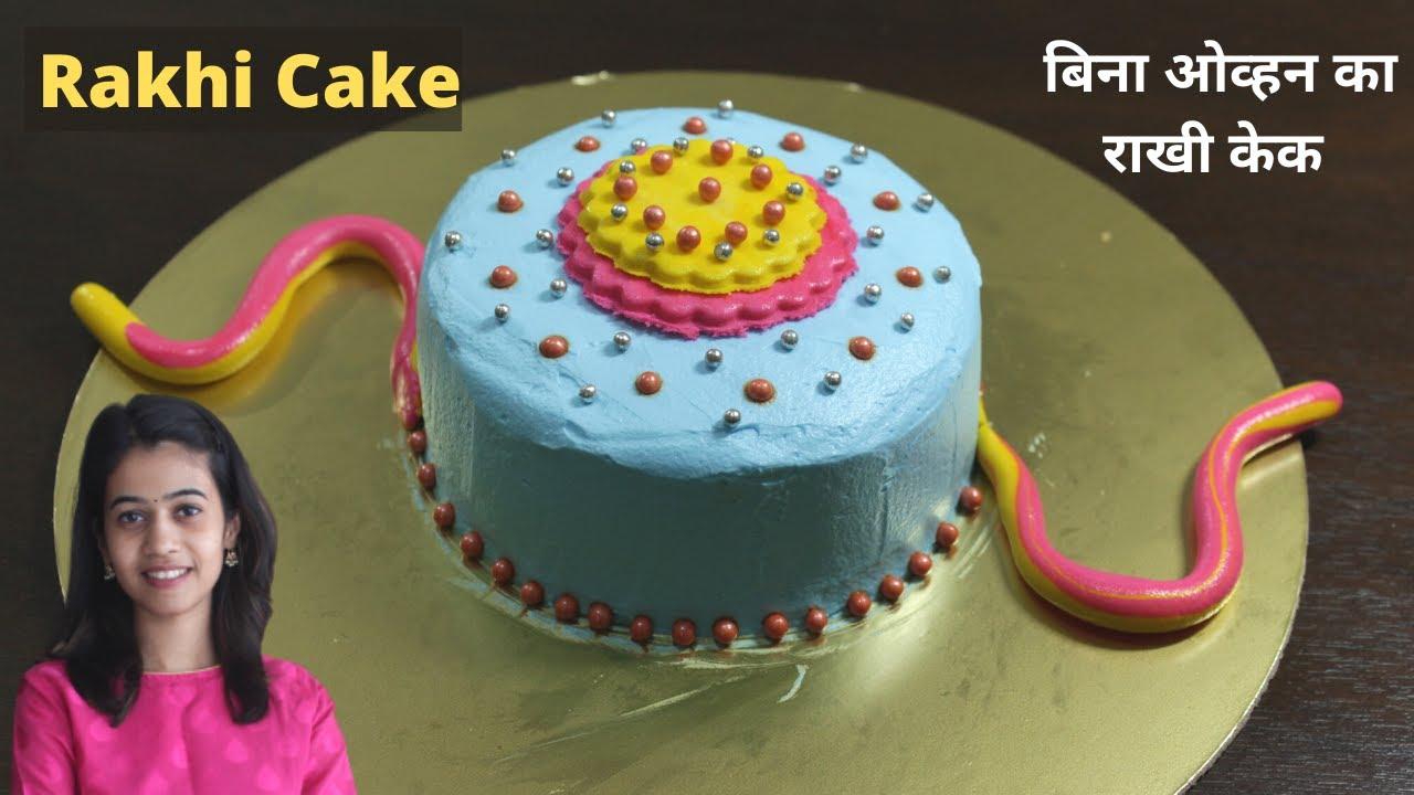 Unique Rakhi Cake Design & Decoration With Fondant | Raksha Bandhan Special | Easy Cake Recipe
