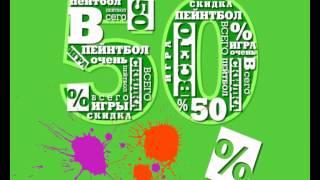 видео Интернет-магазин Вертикаль: Каталог товаров для туризма
