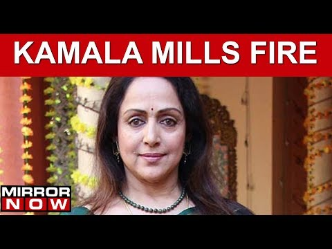 Mumbai Kamala Mills Fire:  BJP MP Hema Malini Stirs a Fresh Row, Blames Mumbai's High Population