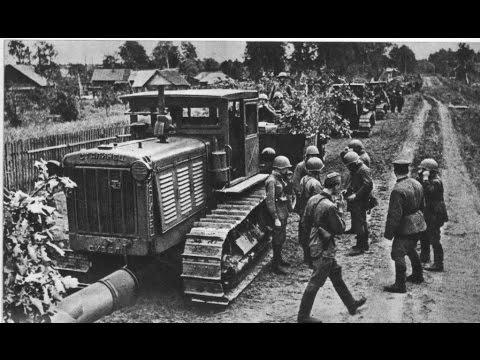 трактор фото лт-65