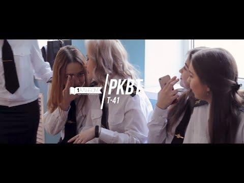 Видео с фотосессии для выпускных альбомов, студия 1 Альбом, РКВТ, Т-41