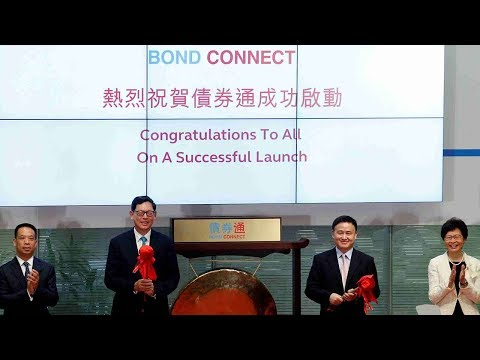 Mainland-Hong Kong Bond Connect kicks off