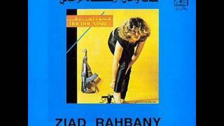 Khalas - Ziad Rahbani