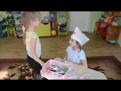 Подготовка к школе в детском саду. Детский сад АЛЕНУШКА.
